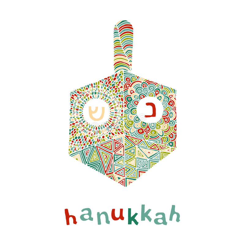 Cute Hanukkah greeting card, invitation. Vector hand drawn greeting card - Happy Hanukkah. Colorful calligraphy isolated on white background with dreidel. Hand royalty free illustration