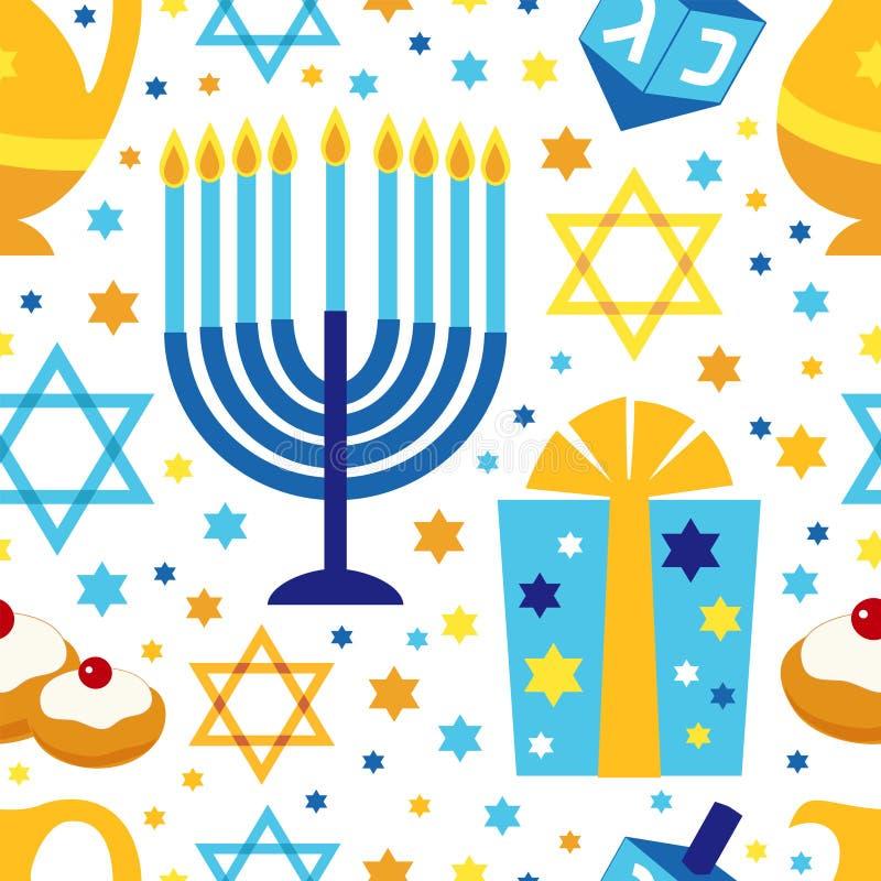 Cute Happy Hanukkah, Festival of Lights seamless pattern background in flat style vector illustration