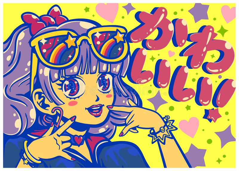 Cute idol girl with big shiny eyes and japanese hiragana characters meaning kawaii anime or manga style vector illustration. Pop cute idol girl with big shiny stock illustration
