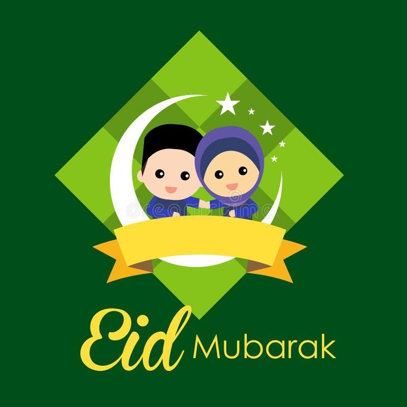 Cute illustration of Muslim couple stock illustration