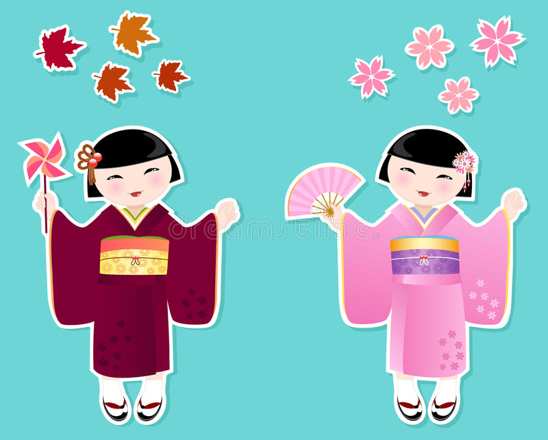 Download Cute Japanese Girls Stock Photography - Image: 20399312