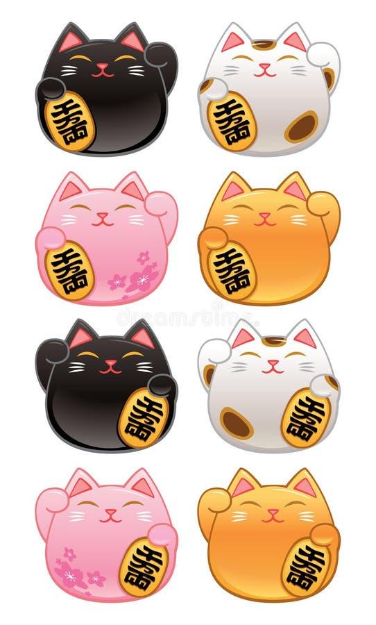 Cute Kawaii Maneki Neko Lucky Cats. A set of cute kawaii colorful maneki neko lucky cats with paws raised. Their paws alternate direction vector illustration