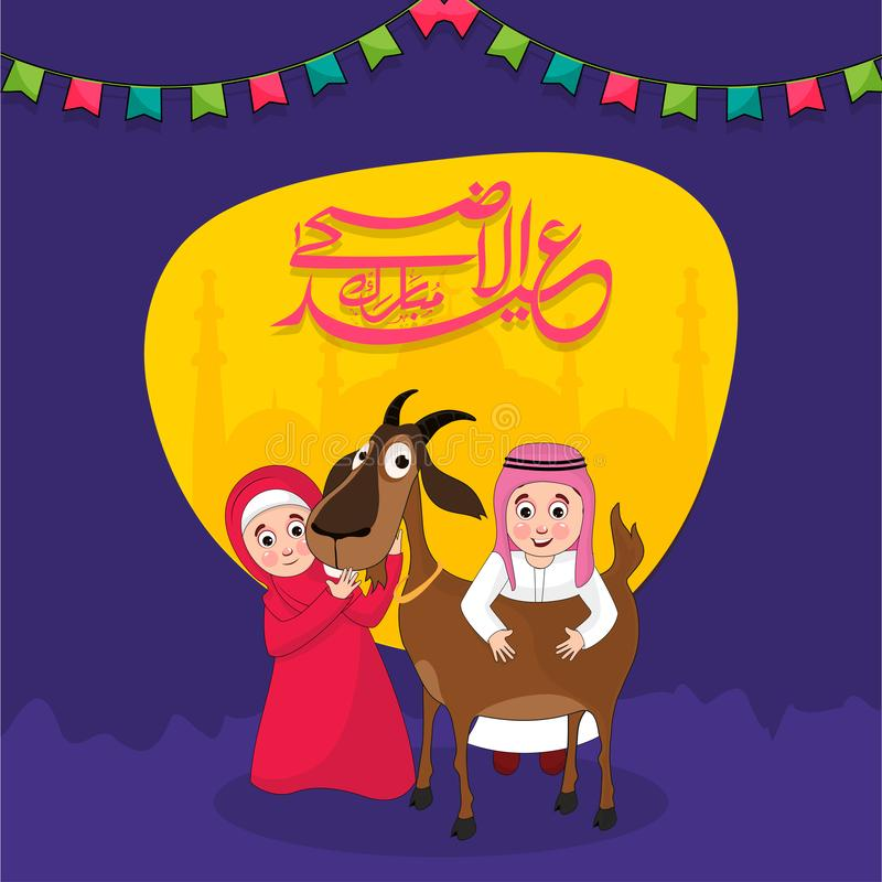 Cute little Islamic boy and girl holding goat and enjoying on occasion of Muslim Community Festival of Sacrifice, Eid-Al-Adha. Mubarak stock illustration