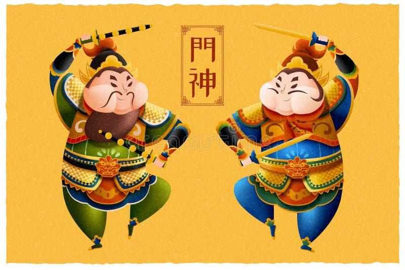 Cute menshen Chinese door gods stock illustration