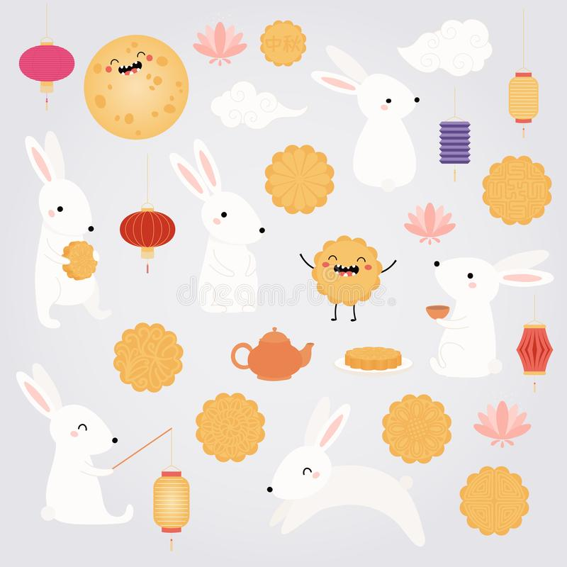 Cute Mid autumn festival set stock illustration