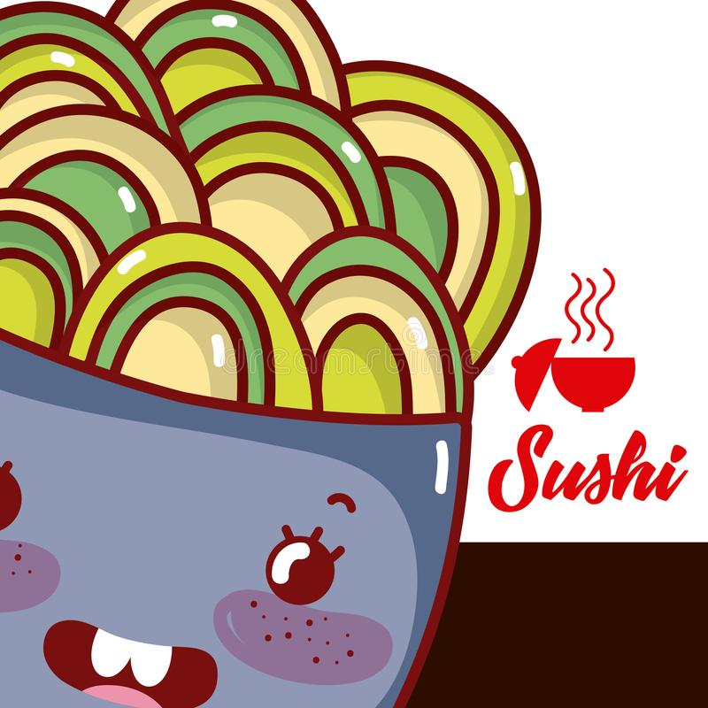 Cute sushi kawaii cartoon royalty free illustration