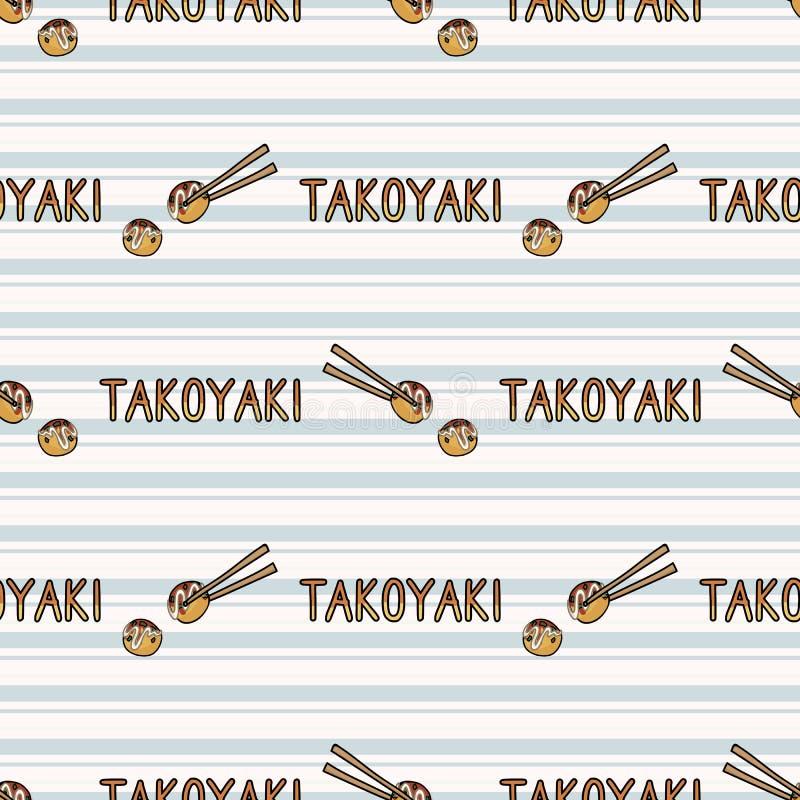 Cute takoyaki japanese chopstick con testo con schema vettoriale uniforme Palle di polpo orientali disegnate a mano frutti di mar royalty illustrazione gratis