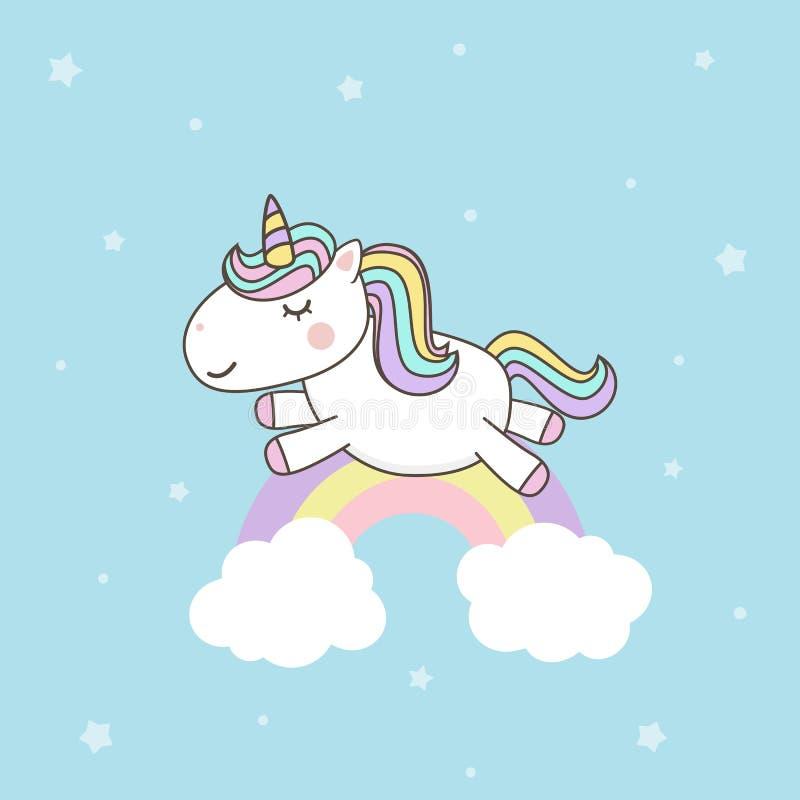 Cute Unicorn Cartoon Character s with pastel rainbow Kawaii Filly Unicorn, Fairytale Pony isoliert auf weißem Hintergrund stock abbildung