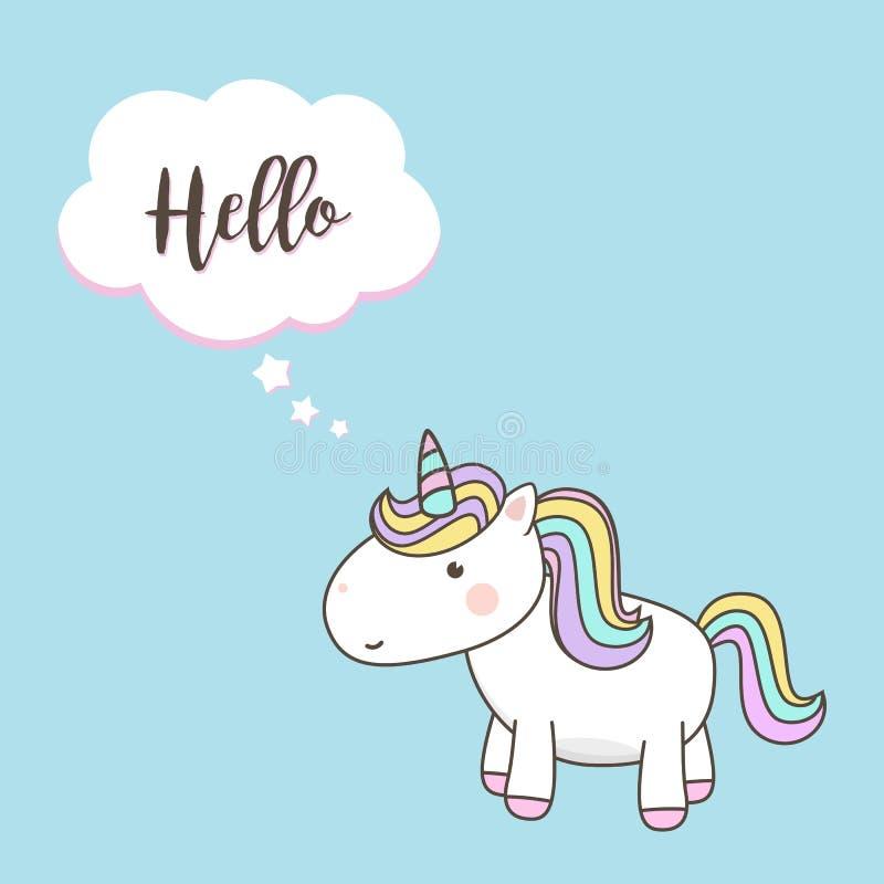 Cute Unicorn Cartoon Charaktervektoren mit pastellfarbenem Regenbogen Kawaii Filly Unicorn, Fairytale Pony isoliert auf weißem Hi lizenzfreie abbildung