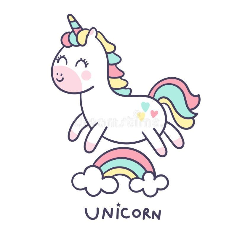 Illustrator Of Cute Unicorn Vector With Icecream, Nursery ...