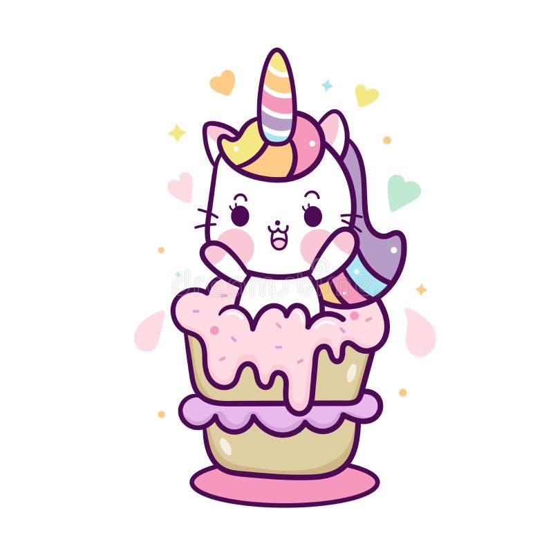 Cute Unicorn cat vector, Pony cartoon kitty party Kawaii food cupcake fairy Happy birthday. Flat style illustration. royalty free illustration