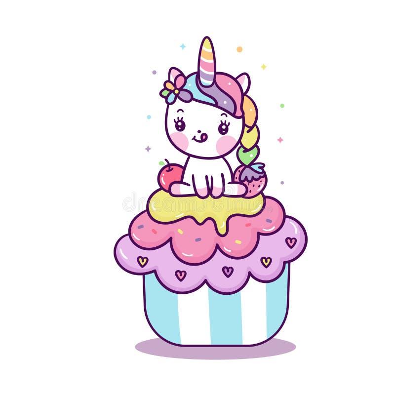 Cute Unicorn cupcake vector, Pony cartoon Kawaii cupcakes: Fabulous fashion fairytale horse party invite vector illustration
