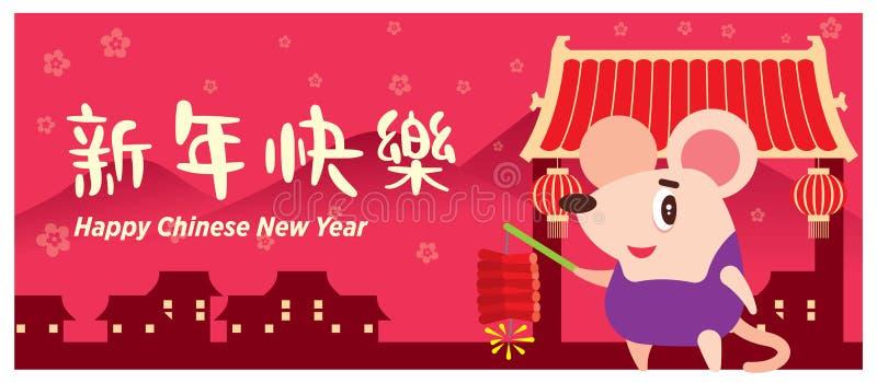 Cute weiße Maus auf Chinatown Gong Xi Fa Cai Gruß. Chinesisches Neujahr 2020. Jahr der Ratte/Mäuse/Maus lizenzfreies stockfoto