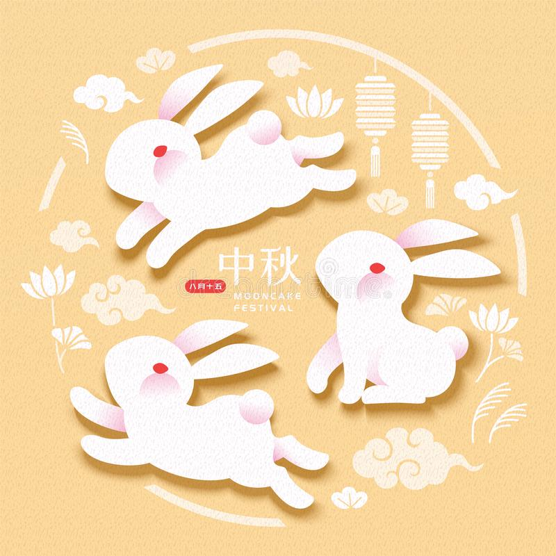 Cute white rabbit mooncake festival. Mooncake festival with cute white rabbit on light yellow background, Mid autumn holiday written in Chinese words royalty free illustration