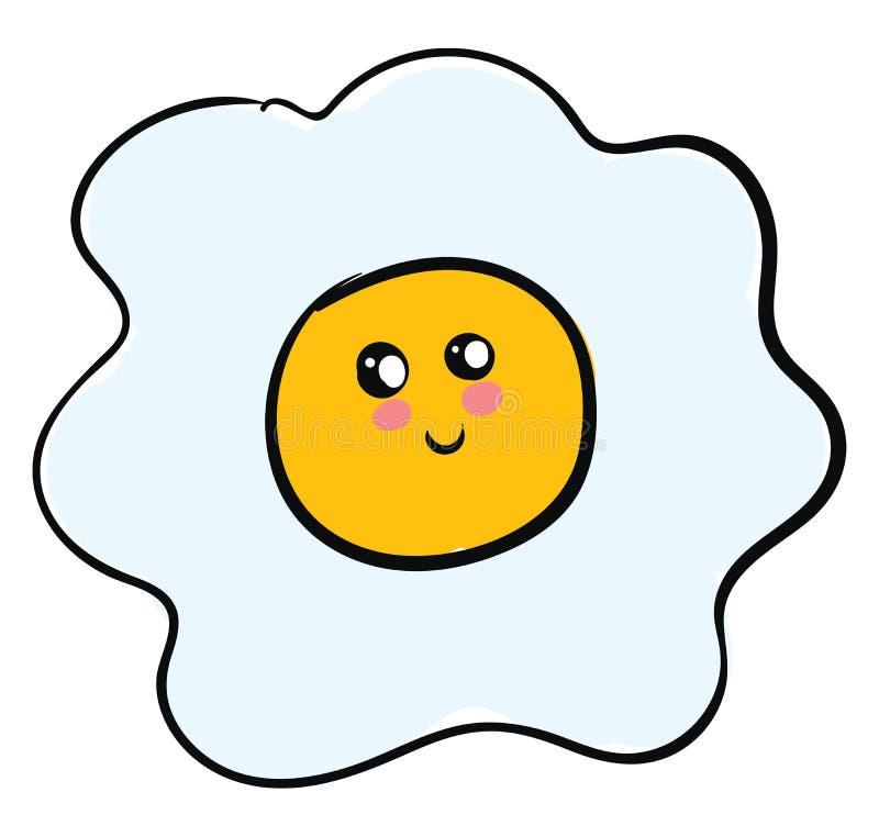 A Cute Egg Yolk Vector Or Color Illustration Stock Vector ... |Yolk Drawing