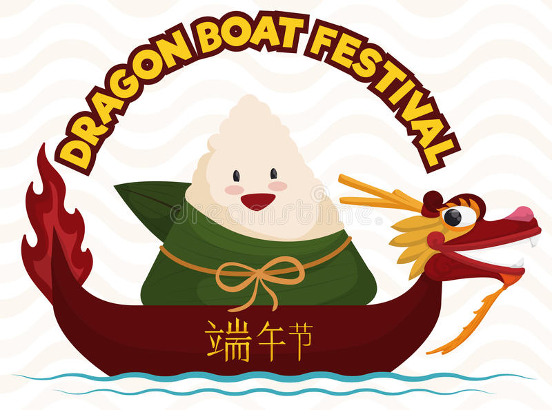 Cute Zongzi on Board of Dragon Boat, Vector Illustration. Cute smiling zongzi on board of dragon boat in cartoon style and wave pattern background celebrating stock illustration