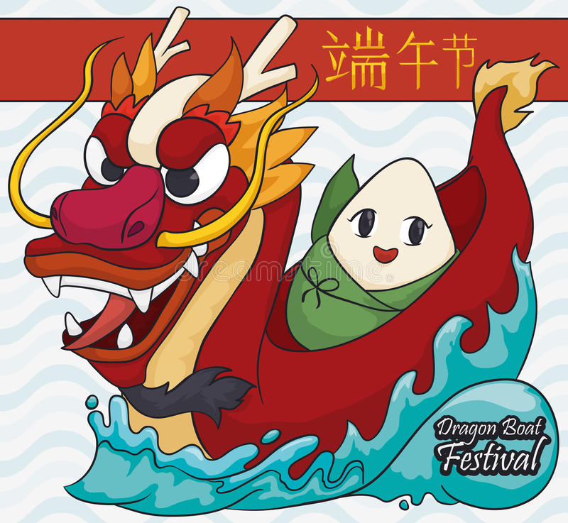 Cute Zongzi Dumpling over Dragon Boat for Duanwu Festival, Vector Illustration. Poster with cute Zongzi dumpling riding a dragon boat celebrating Duanwu Festival stock illustration