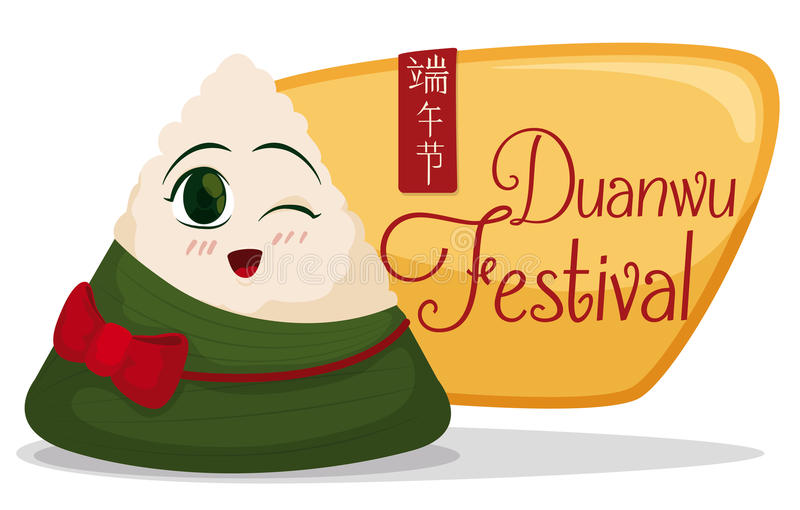 Cute Zongzi with Golden Sign to Celebrate Duanwu Festival, Vector Illustration. Cute zongzi smiling with red ribbon around it and with golden Dragon Boat (or vector illustration