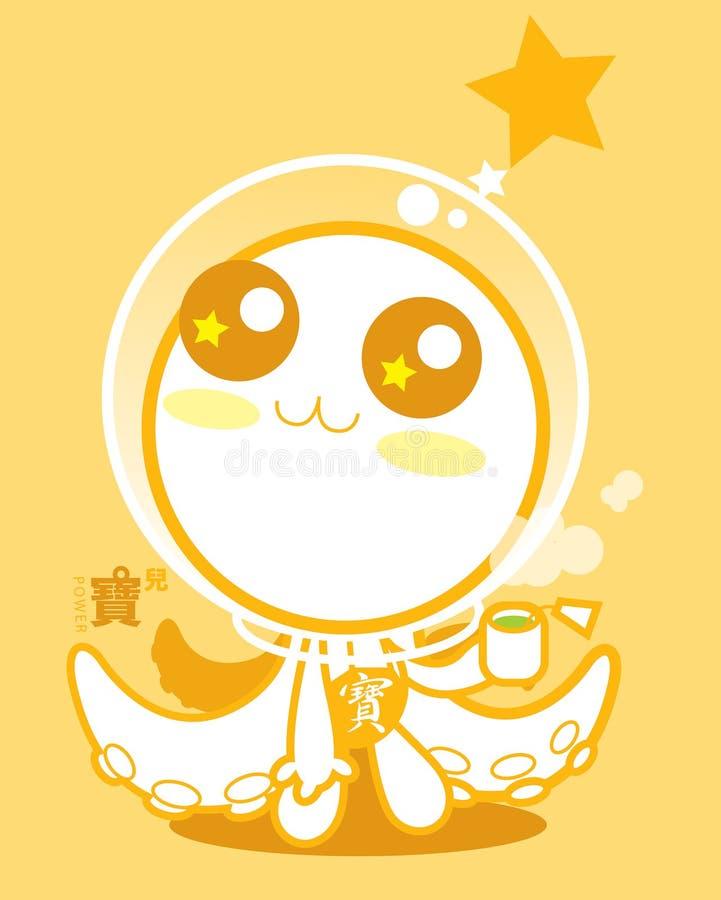 Cutie Power stock image