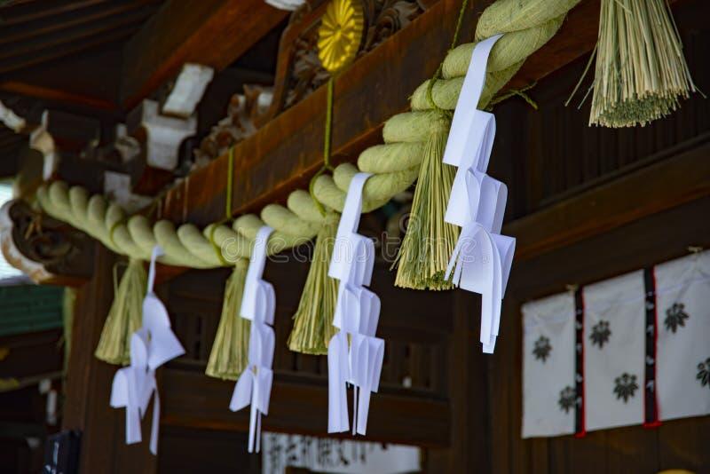Cuvette de purification au tombeau d'Igusa ? Tokyo photographie stock libre de droits