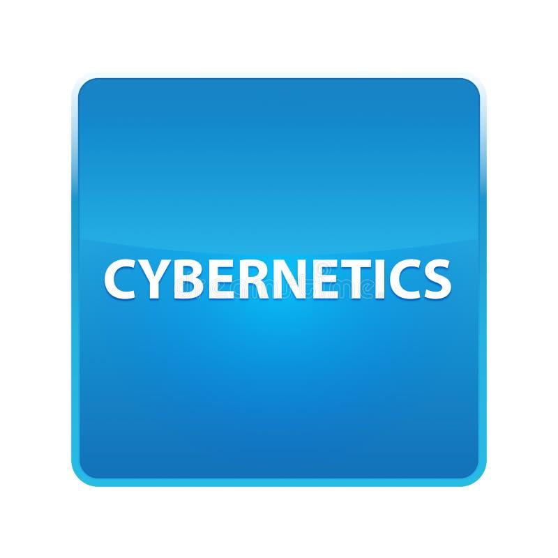 Cybernetica glanzende blauwe vierkante knoop royalty-vrije illustratie