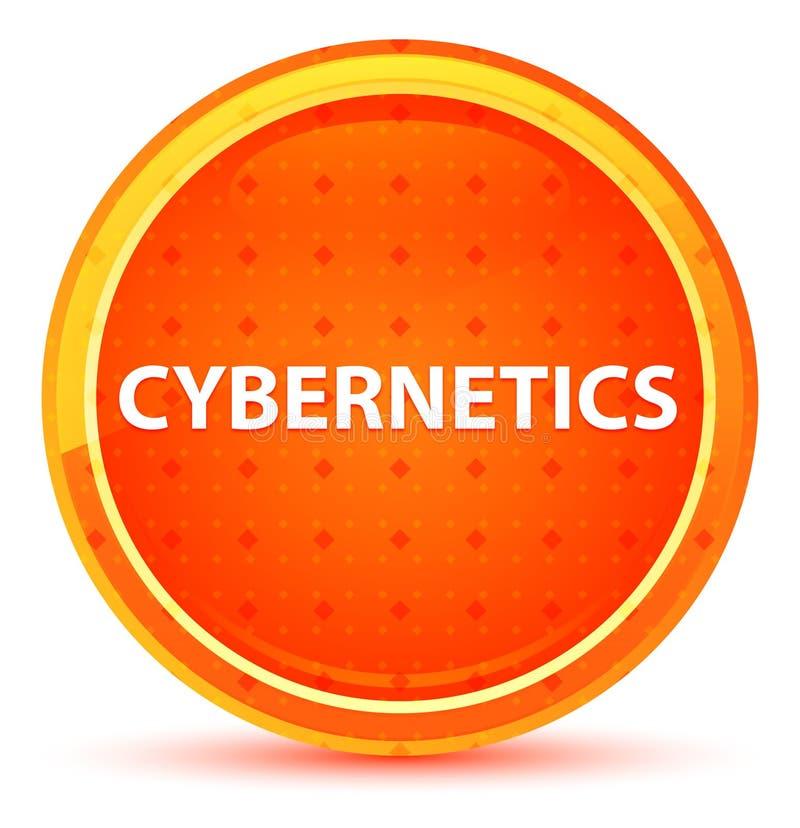 Cybernetica Natuurlijke Oranje Ronde Knoop vector illustratie