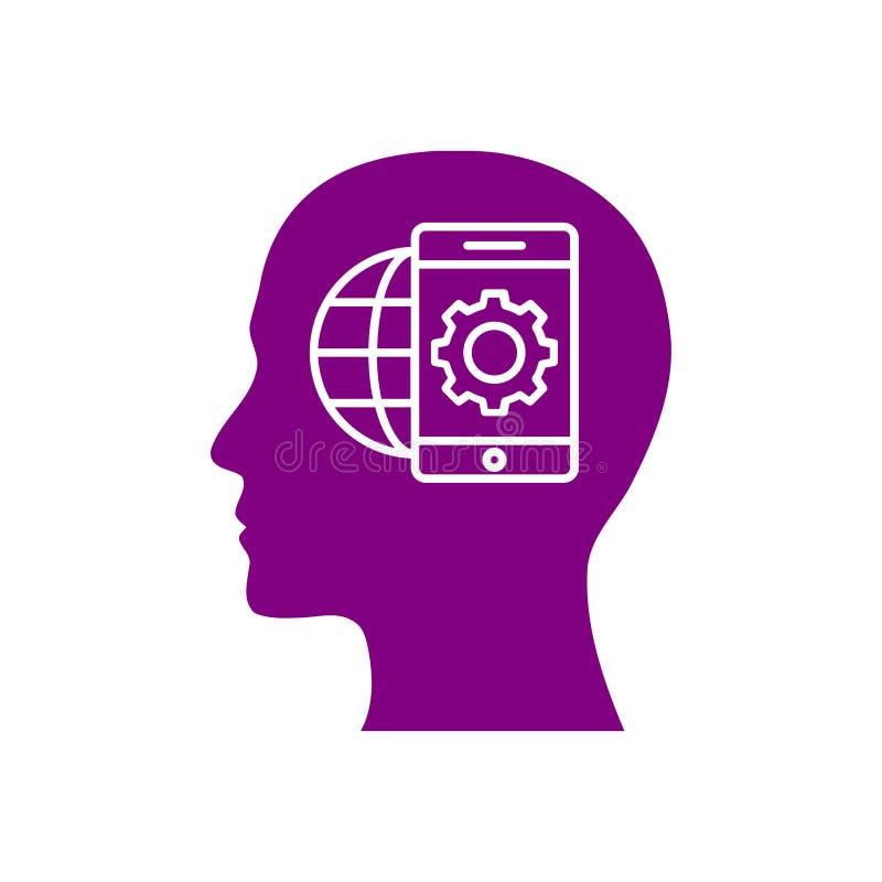 Cyfrowej ludzka g?owa, m?zg, technologia, m??czyzna, g?owa, pami??, technologia umys?u Kreatywnie purpura barwi ikon? ilustracji