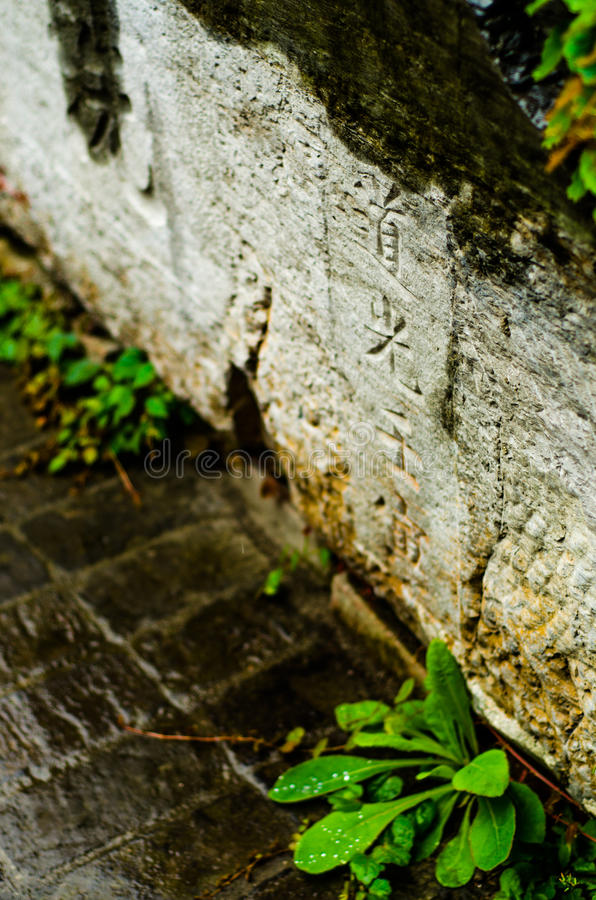 Cylindre en pierre photographie stock