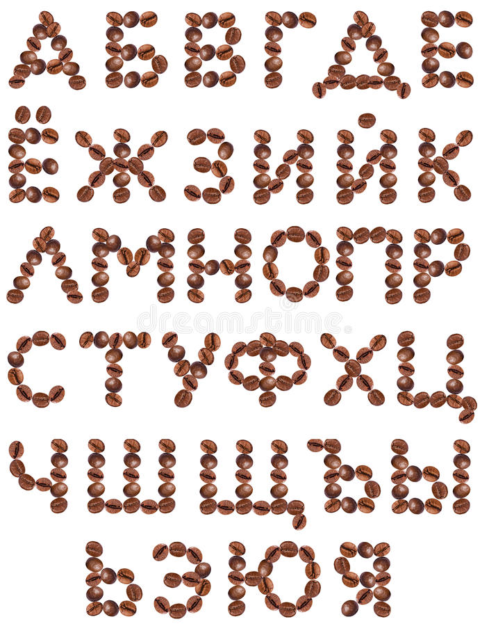 Cyrillic Alphabet made from coffee beans. Isolated on white background stock images