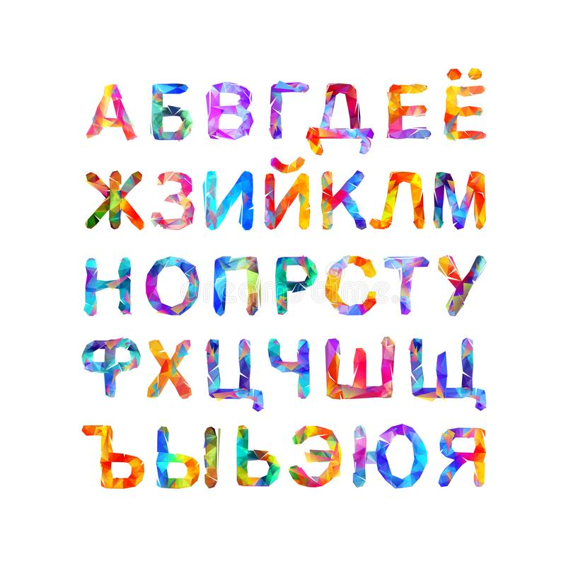 Cyrillic alphabet. Russian vector letters vector illustration
