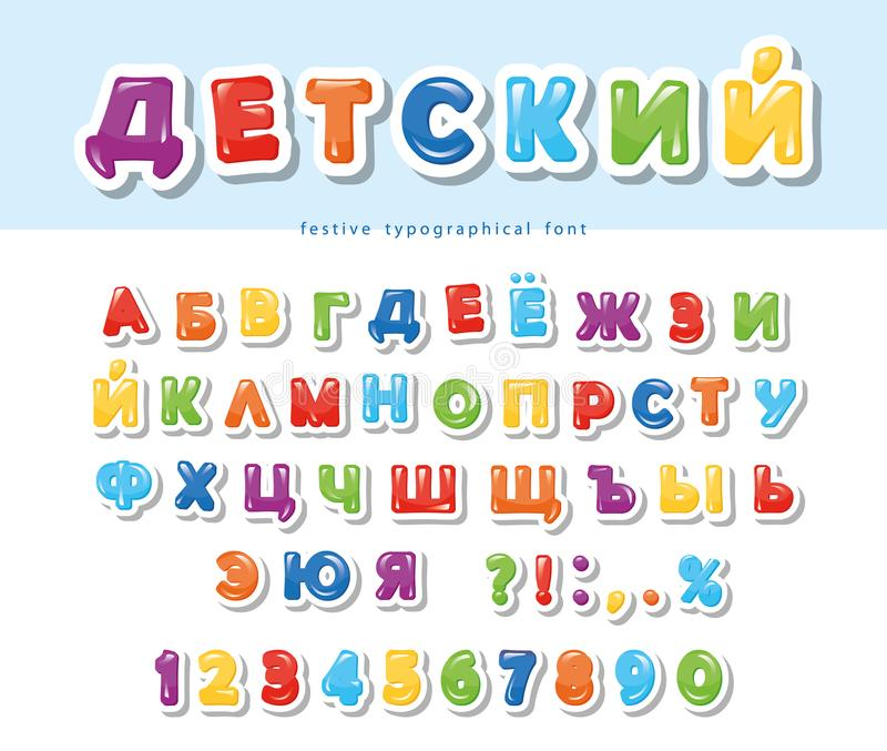 Cyrillic colorful paper cut out font for kids. Festive glance letters and numbers. For birthday, advertising. Vector vector illustration