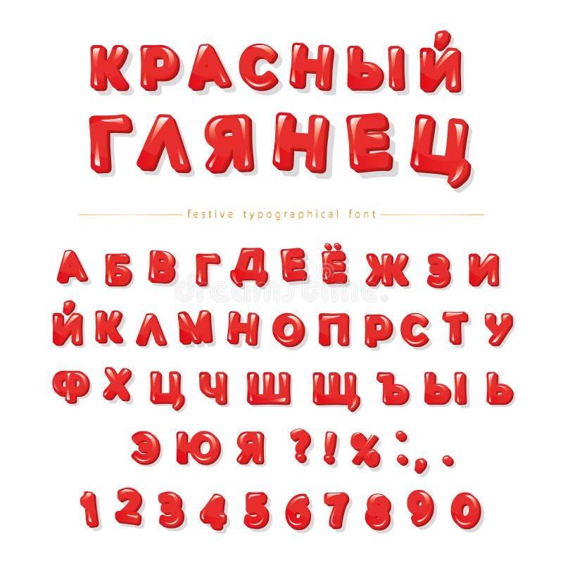 Cyrillic czerwona glansowana chrzcielnica Jaskrawe spojrzenie liczby i listy Doskonalić dla walentynki s dnia, sprzedaż plakaty ilustracja wektor