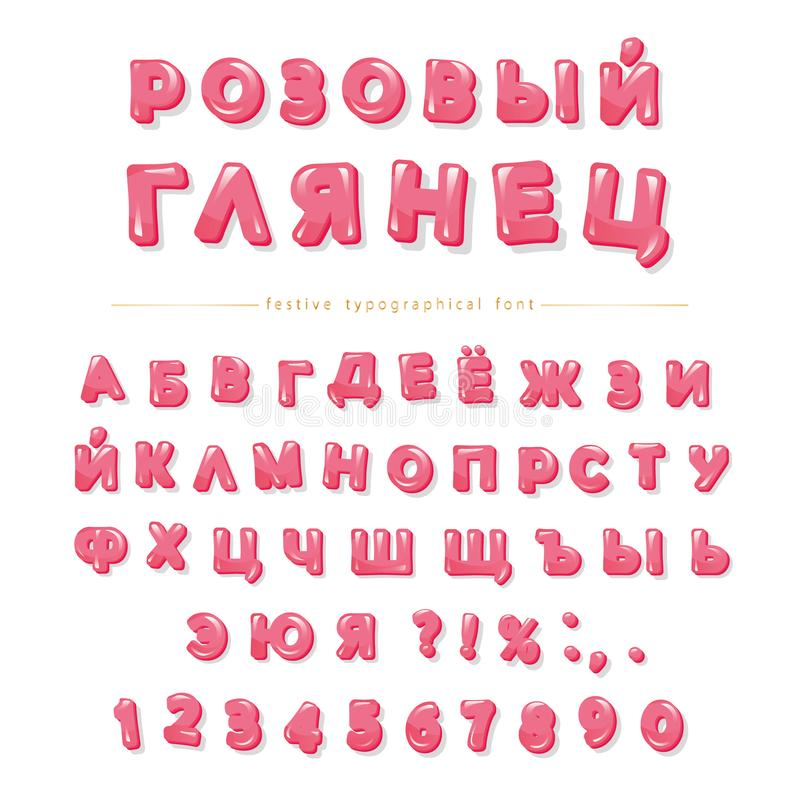 Cyrillic glossy pink font. Cartoon letters and numbers. Perfect for Valentine s day, glamour design for girls. Vector royalty free illustration