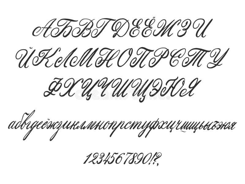 Cyrillic Alphabet  A Set Of Capital Letters, Written With