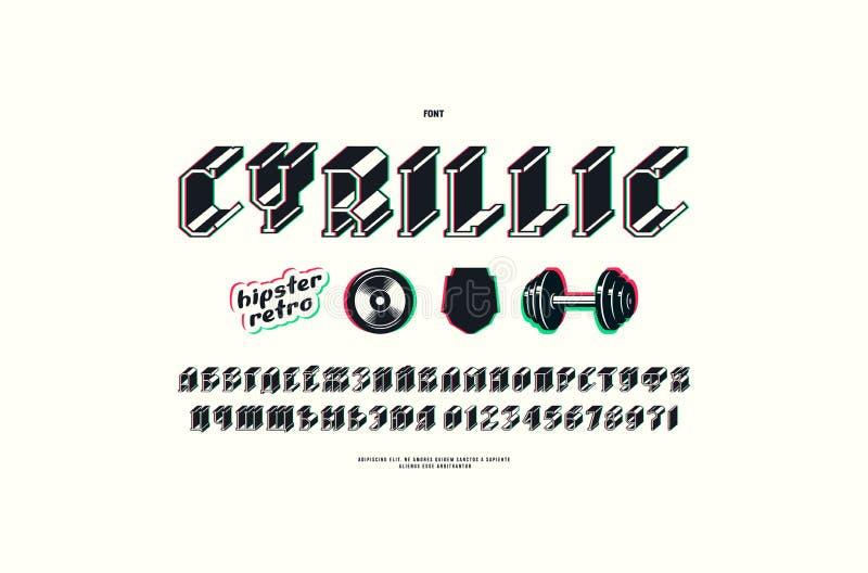 Cyrillic serif bulk font with glitch distortion effect vector illustration