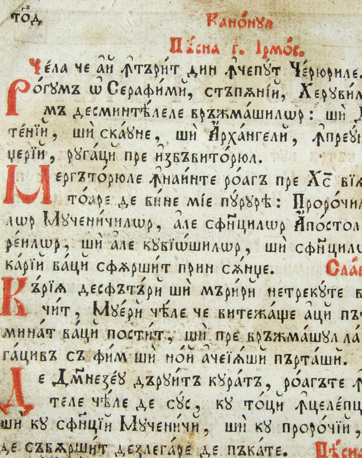 Download Cyrillic text stock photo. Image of handy, church, heritage - 15891414