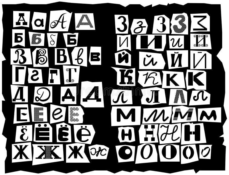 Cyrillic, uit brieven van verschillende grootte en vormen wordt samengesteld, die in de stijl van inschrijvingen van detective di stock illustratie