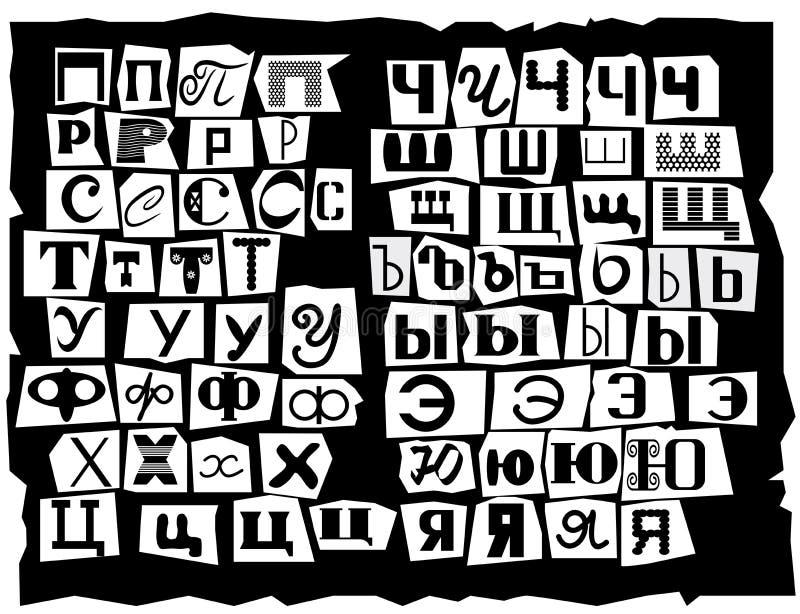 Cyrillic, uit brieven van verschillende grootte en vormen wordt samengesteld die stock illustratie