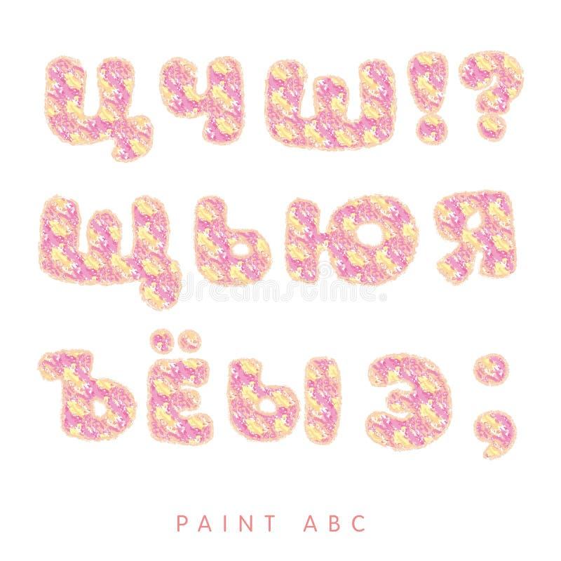 Cyrillische alfabetbrieven royalty-vrije illustratie