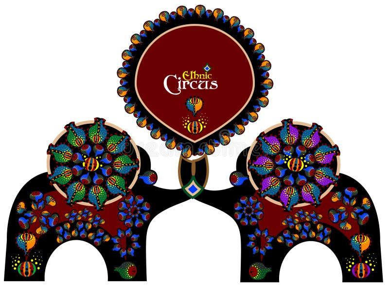 cyrk etniczny ilustracja wektor