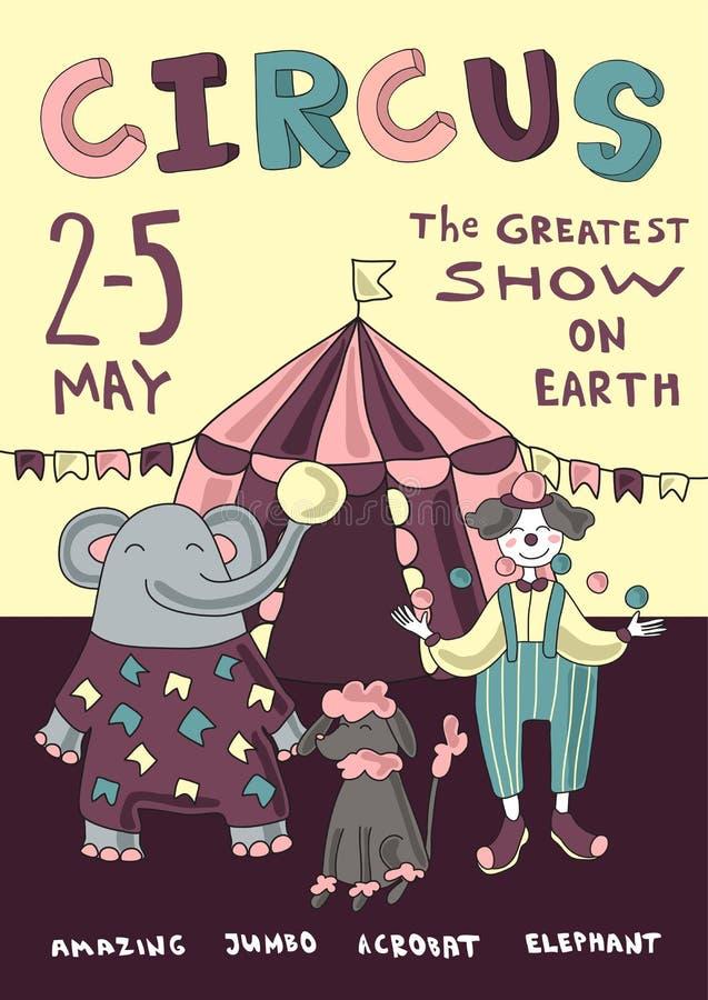 Cyrkowy lub karnawałowy plakat z, Wektorowa playbill ilustracja ilustracja wektor