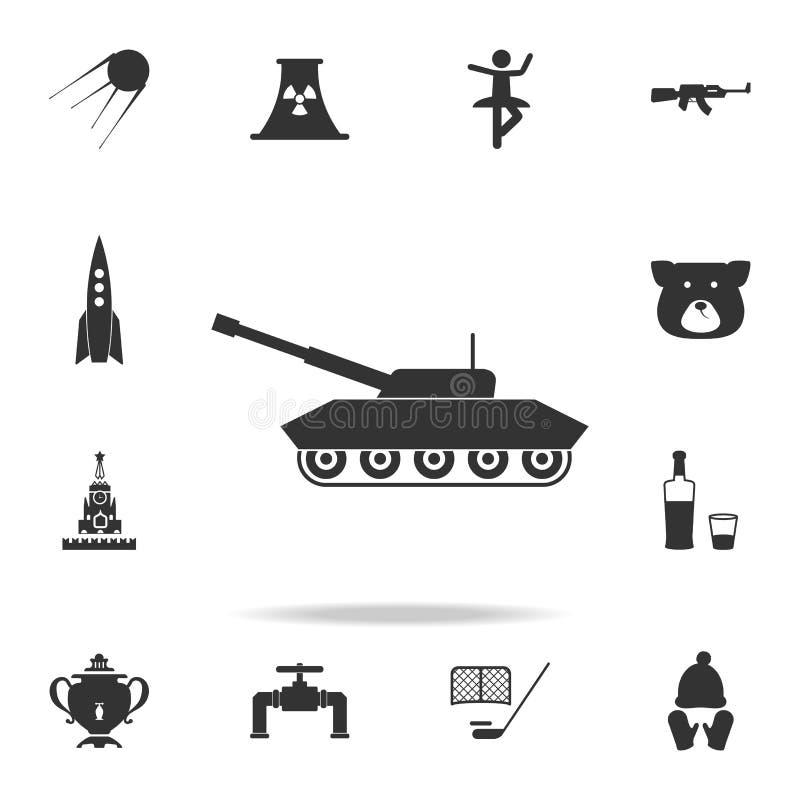 Cysternowa ikona Szczegółowy set Rosyjskiej kultury ikony Premia graficzny projekt Jeden inkasowe ikony dla stron internetowych,  ilustracja wektor