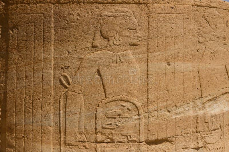 Cyzelowanie schwytany niewolnik przy Soleb świątynią Sudan obrazy stock