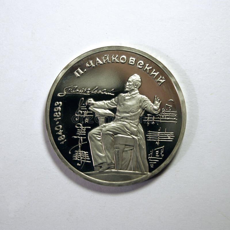 Czajkowski Obraz Stock