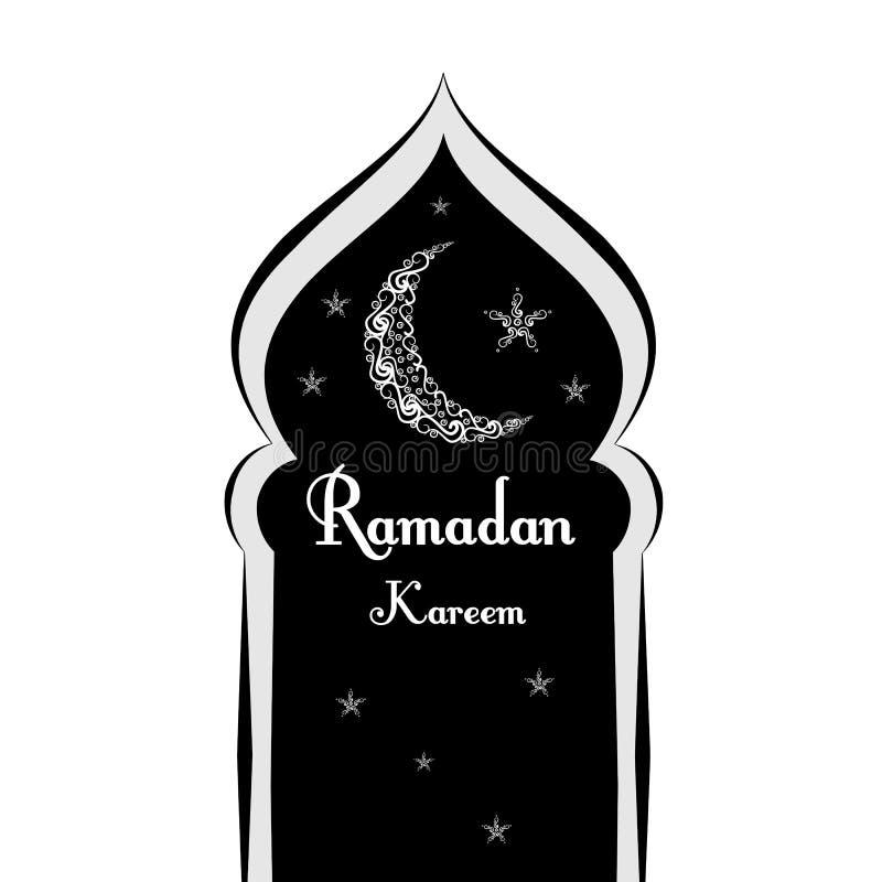 Czarny i biały Ramadan powitań tło Ramadan Kareem znaczy meczetu również zwrócić corel ilustracji wektora ilustracja wektor