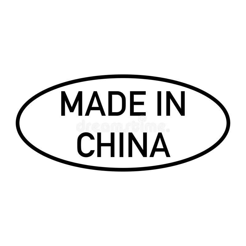 Czarny i biały znaczek robić w porcelanie ilustracja wektor