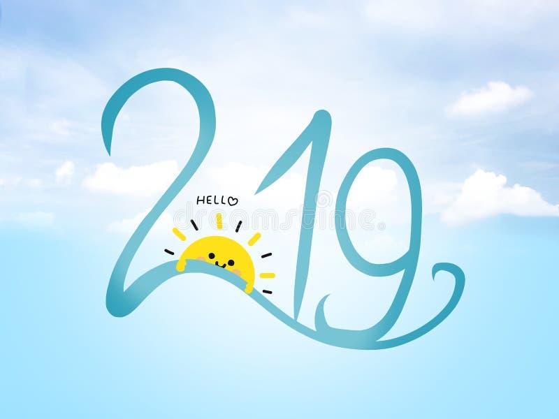 Cześć 2019 ślicznych słońc uśmiechów na niebieskiego nieba tle ilustracji