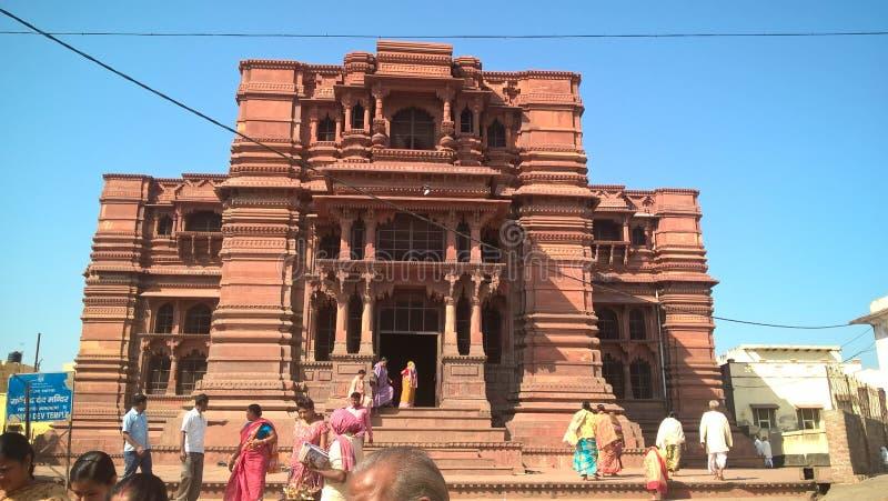 Cześć świątynia zdjęcia royalty free