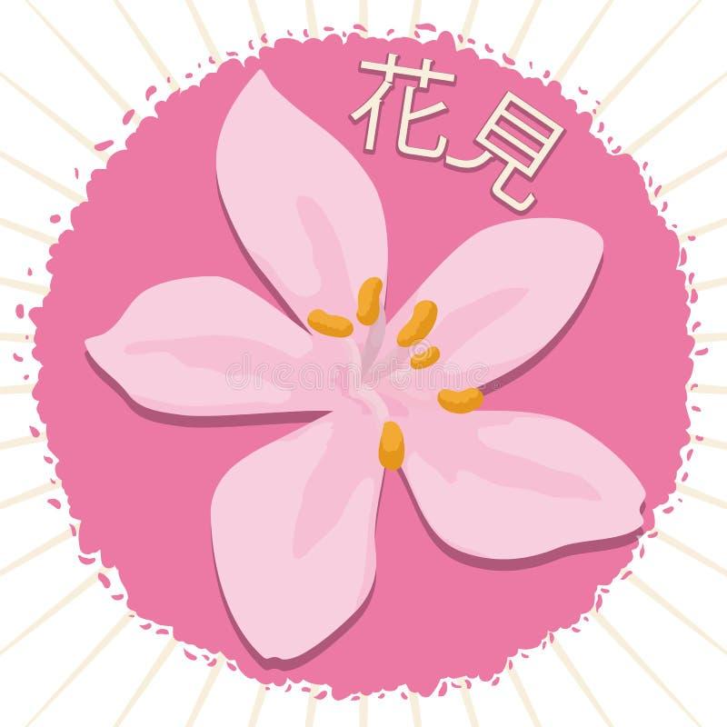 Czereśniowy kwiat nad Zaokrągloną etykietką z płatkami dla japończyka Han, Wektorowa ilustracja ilustracji