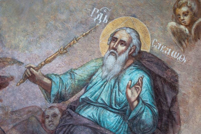 Czerep malowidło ścienne obraz Jahve Sabaoth lub Nadziemski gospodarz obrazy stock